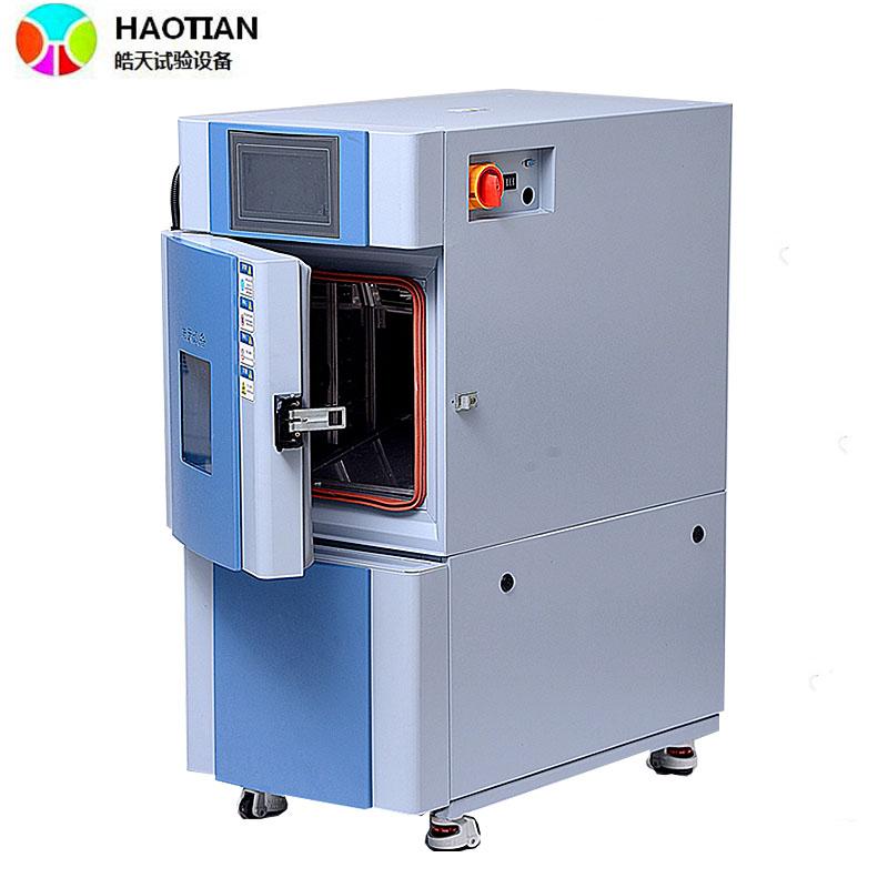 可編程式立式小型恒溫恒濕試驗箱說明書 體積小溫濕度試驗機 SMB-22PF
