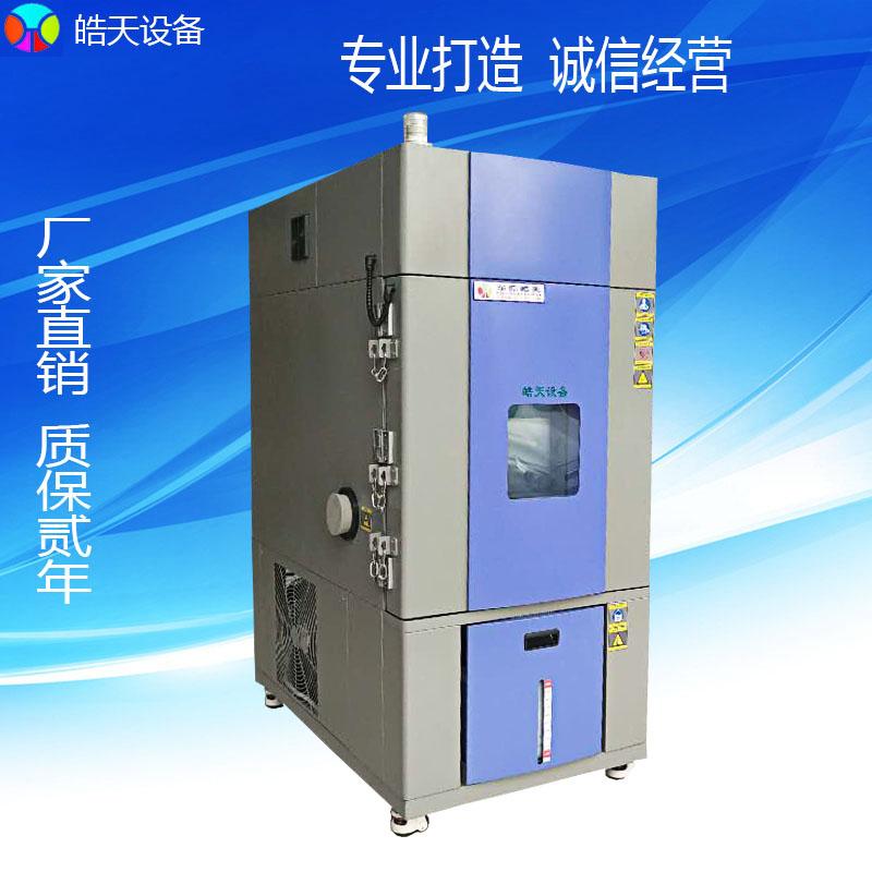 寬溫鋰電池防爆高溫試驗箱