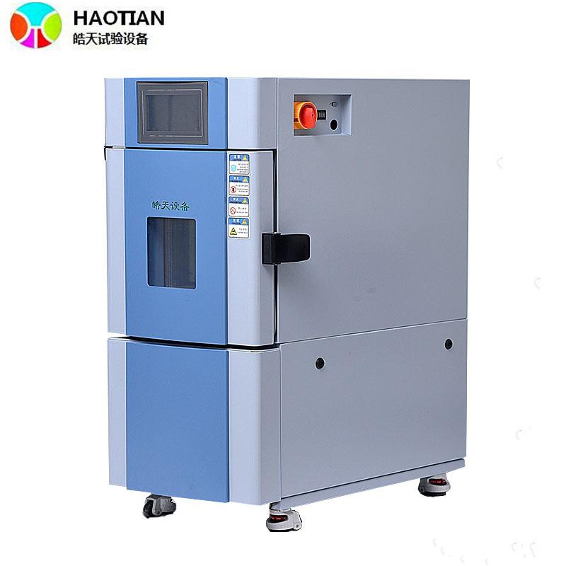 源頭廠家22L可編程式恒溫恒濕試驗箱 溫濕度環境試驗機批發