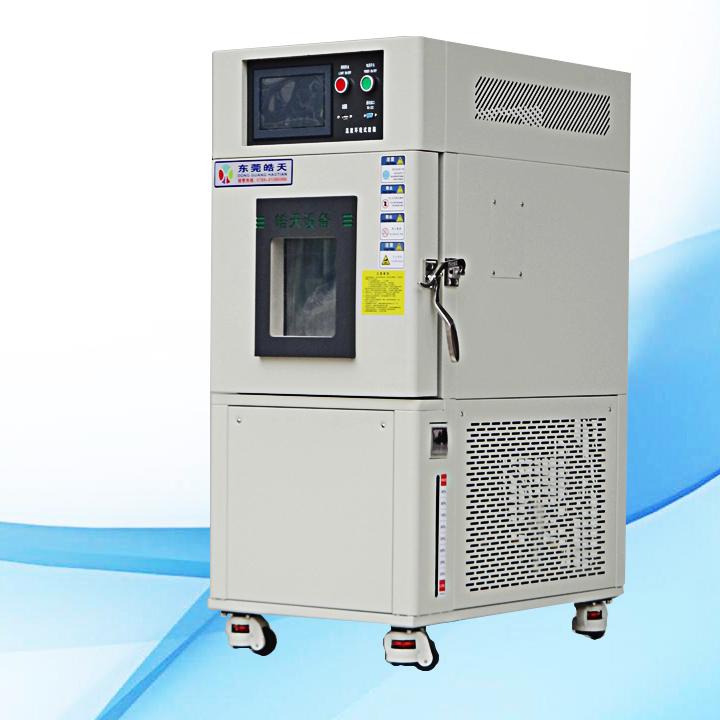 自動調節22L可程式恒溫恒濕環境老化試驗箱批發