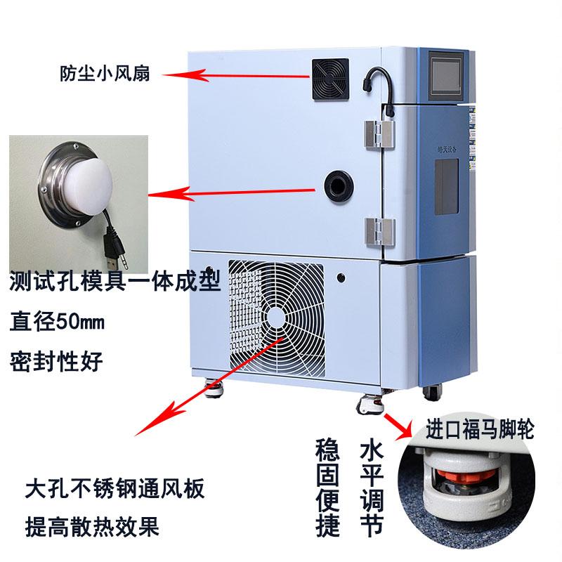 智能控製小型環境溫濕度試驗箱質保2年 SM 係列