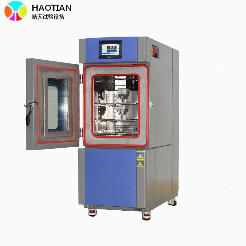 珠海100L小型溫濕度恒溫恒濕實驗箱供應商