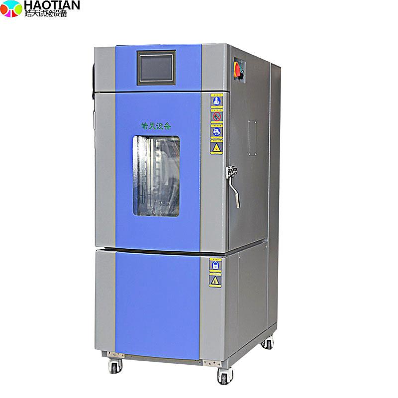 可靠性100L小型恒溫恒濕實驗箱校準規範