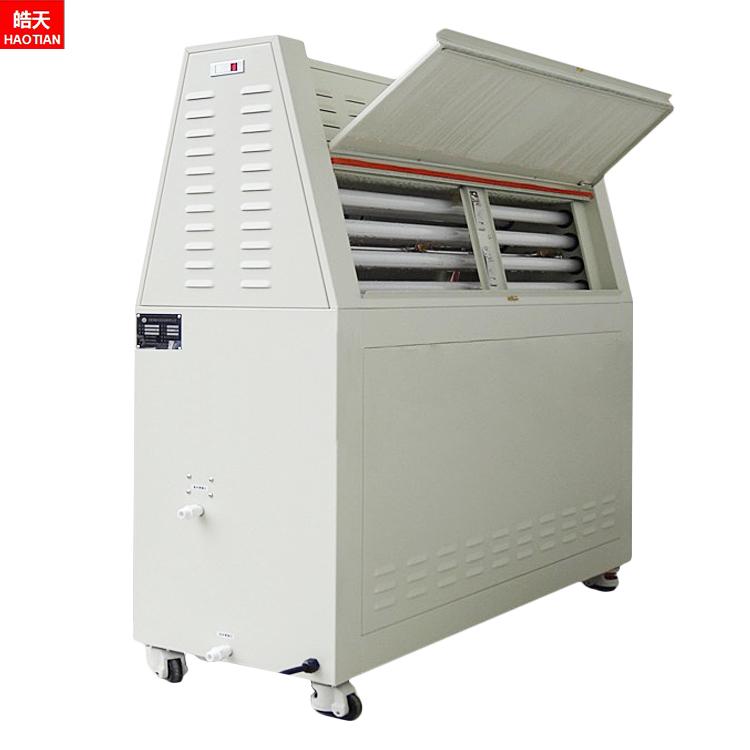 可編程式HT-UV超強紫外光加速耐氣候試驗箱直銷廠家