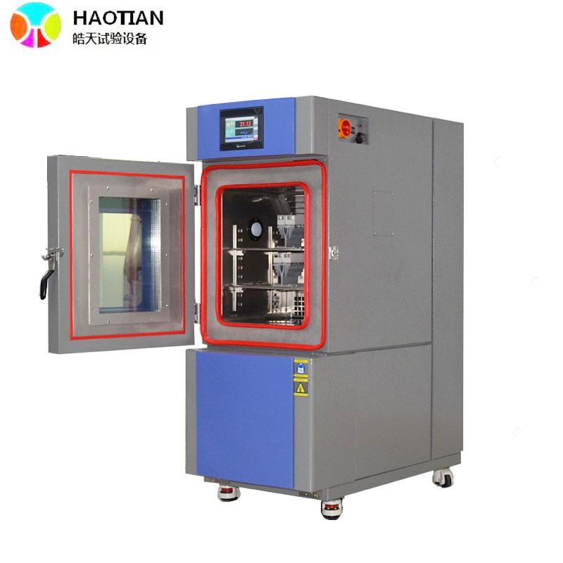 實驗室智能150L內箱控溫控濕環境老化試驗機廠家