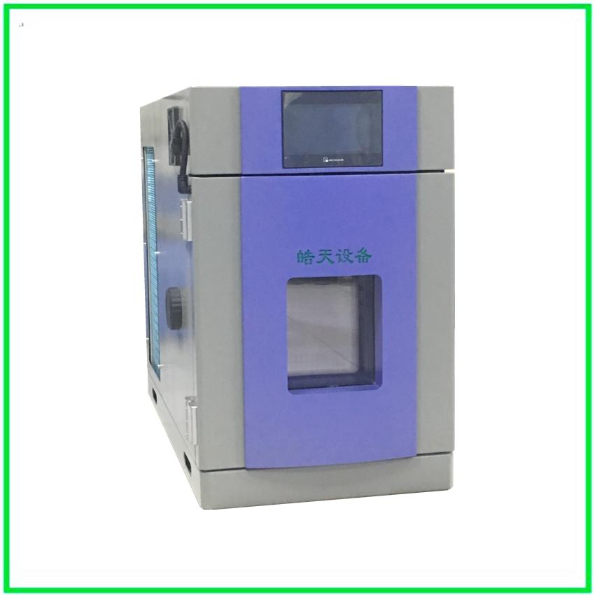 家電桌上型恒溫恒濕環境老化試驗機 高溫溫濕度爐子價格 SMA-36PF