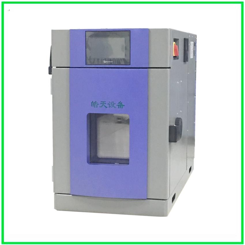 可程式桌上型恒溫恒濕試驗箱 台式溫濕度高溫老化爐子 SMC-36PF