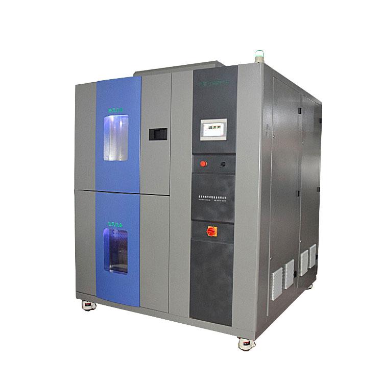 三槽式低溫冷熱衝擊溫濕度試驗箱直銷廠家 TSE-150PF-3P