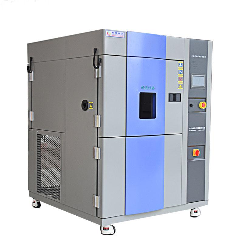 現貨銷售三槽式冷熱衝擊溫濕度試驗箱維修廠家