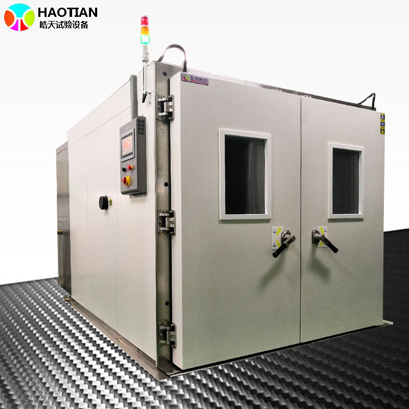 大型非標定製步入式恒溫恒濕環境抗老化試驗箱製造商 步入式恒溫恒濕試驗箱