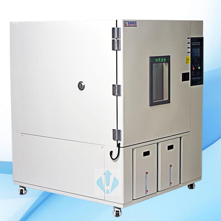 東莞低濕型高低溫交變濕熱環境抗老化試驗箱市場價 THC-800PF