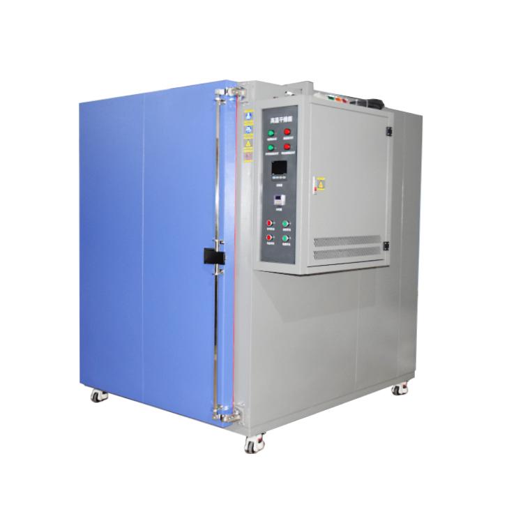 可鑒定型高溫濕熱烤箱產品特點 ST-512