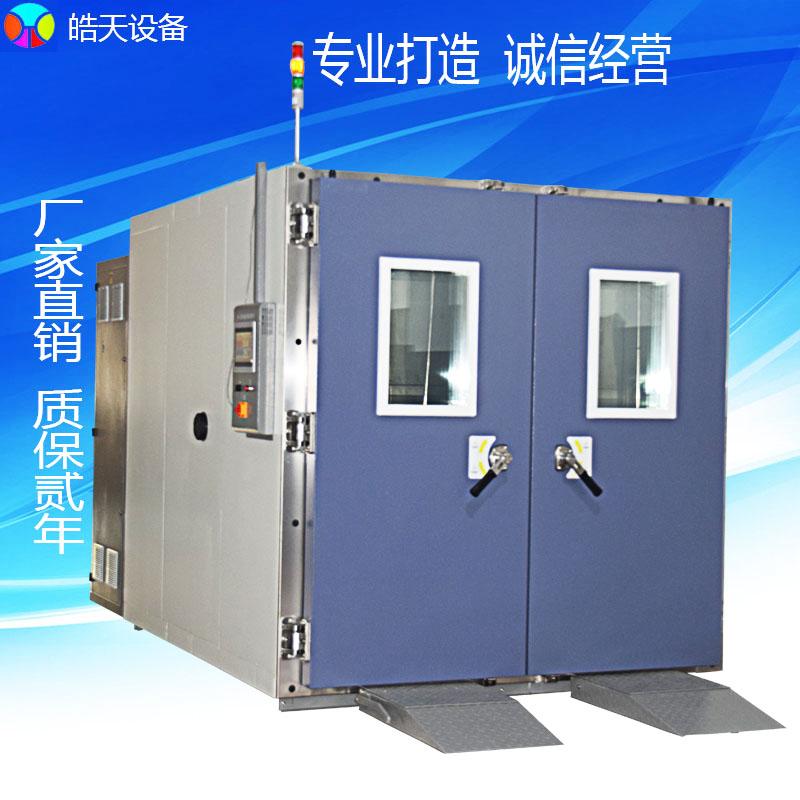 複合材料大型交變濕熱溫濕度試驗房 WTH係列