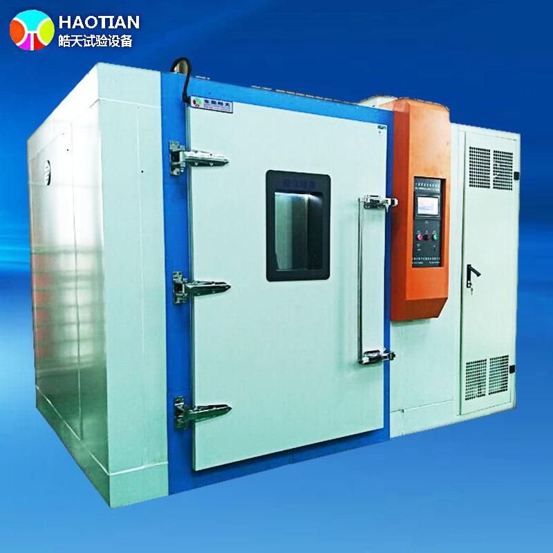 可恒定節能型體積大交變濕熱試驗房供應商 WTH係列
