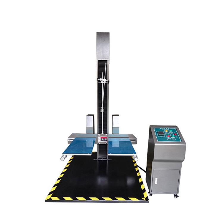 家具電器包裝件雙翼跌落試驗設備控製係統 HT-DLD-2000H