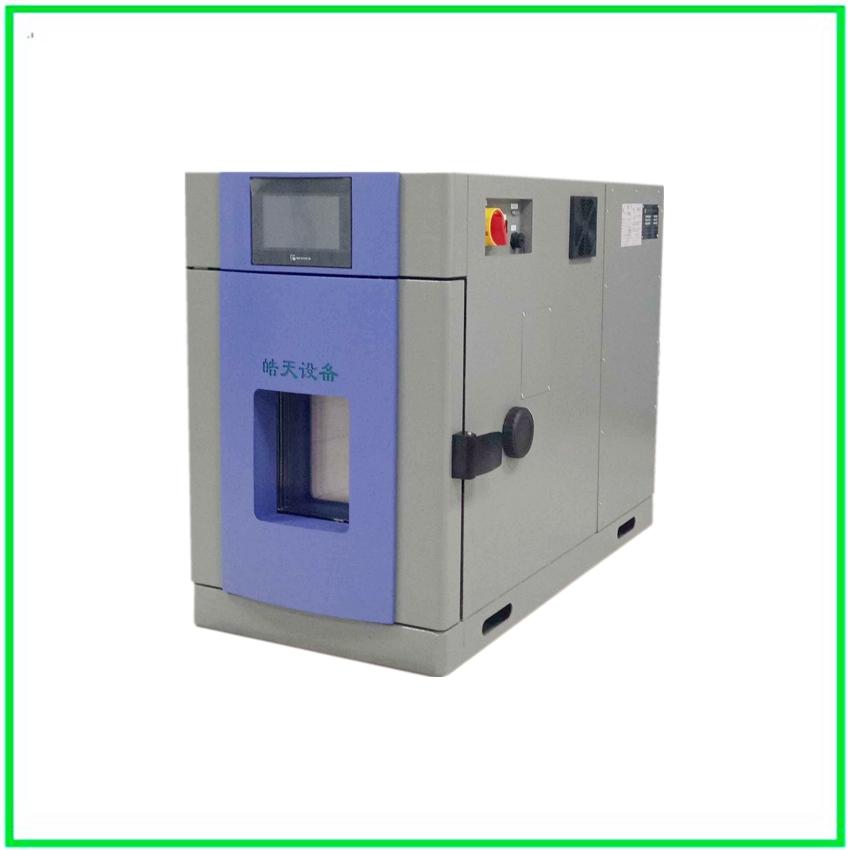 控溫濕度箱桌上型恒溫恒濕環境老化試驗機