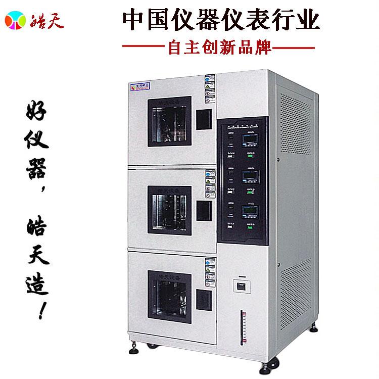 双层式温湿度测试箱类型