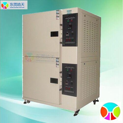 双层式恒定温湿度恒温恒湿机直销厂家 SPE-225L-2P