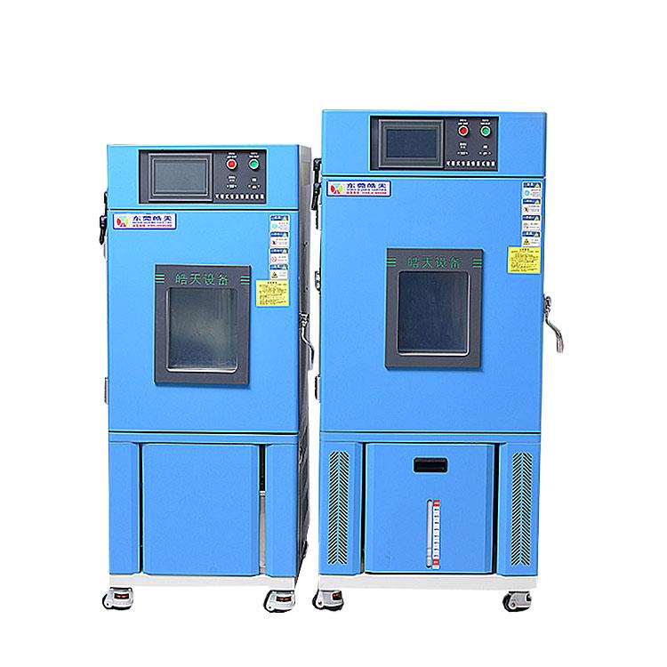 標準型80L恒定溫濕度環境老化濕熱試驗機專業生產廠家