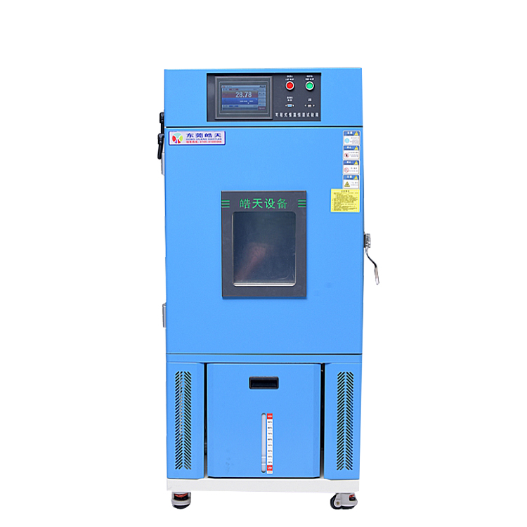藥品穩定性老化環境測試恒溫恒濕試驗箱直銷廠家