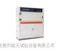 UV紫外线老化试验箱国企常用品牌