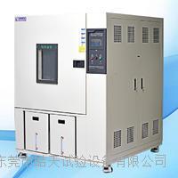 800L恒溫恒濕實驗箱 深圳高低溫交變濕熱試驗箱廠家