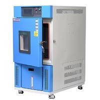 恒定湿热试验箱订做 SMC-80PF