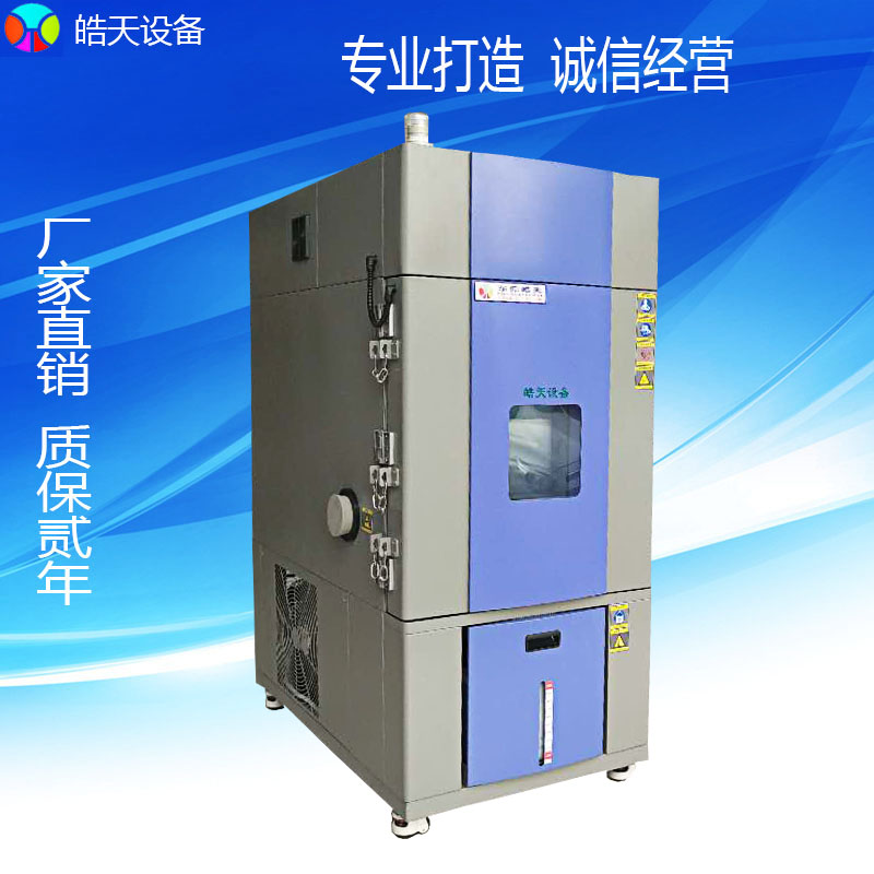 可編程式電池防爆高溫老化試驗機 THE-150PF-D