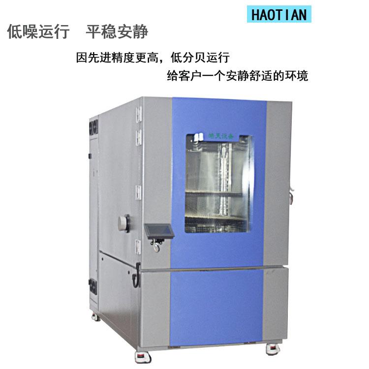 交變式高低溫交變濕熱環境老化試驗機1000L供應商 THD-1000PF
