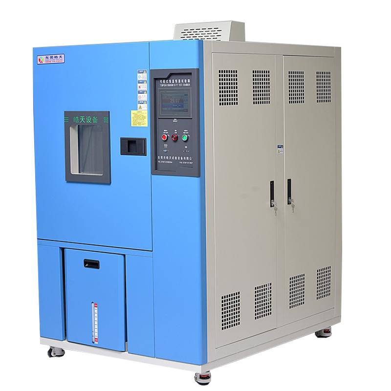 低濕耐寒高低溫交變濕熱環境老化試驗機225L|可模擬環境高溫低溫測試機供應商 THC-225PF