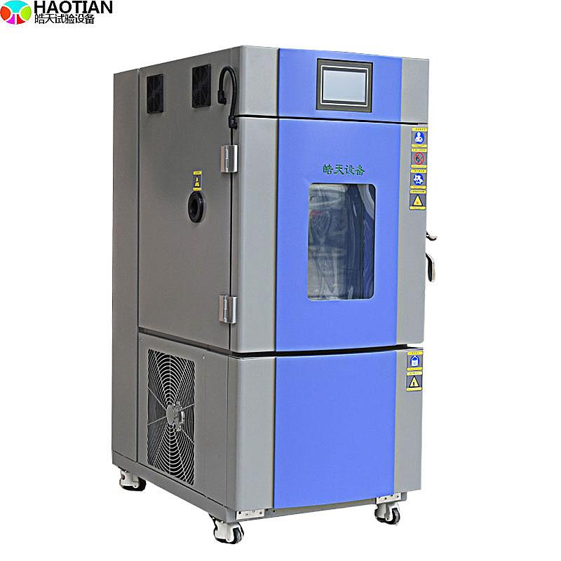 無人機檢測立式小型恒溫恒濕環境老化試驗箱100L供應商 SMC-100PF