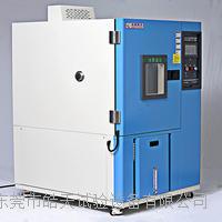 標準型高低溫交變濕熱試驗箱時價