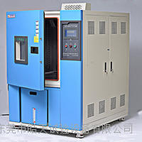 内容积1000升可编程恒温恒湿试验箱