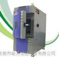 合欢视屏SME-63PF可程控恒温恒湿试验箱