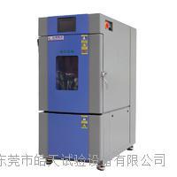 塑胶行业专用恒温恒湿试验箱