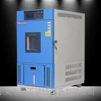 恒定恒温恒湿试验箱 SMC-80PF