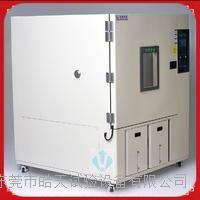 東莞低濕型交變濕熱試驗箱生產