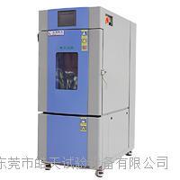 可编程高低温湿热试验箱价格 SMC-150PF