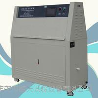 紫外线老化试验箱采用进口厂家