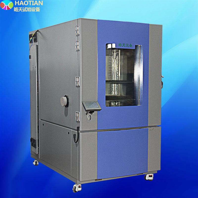 塑膠製品檢測高低溫老化試驗箱 THB-1000PF