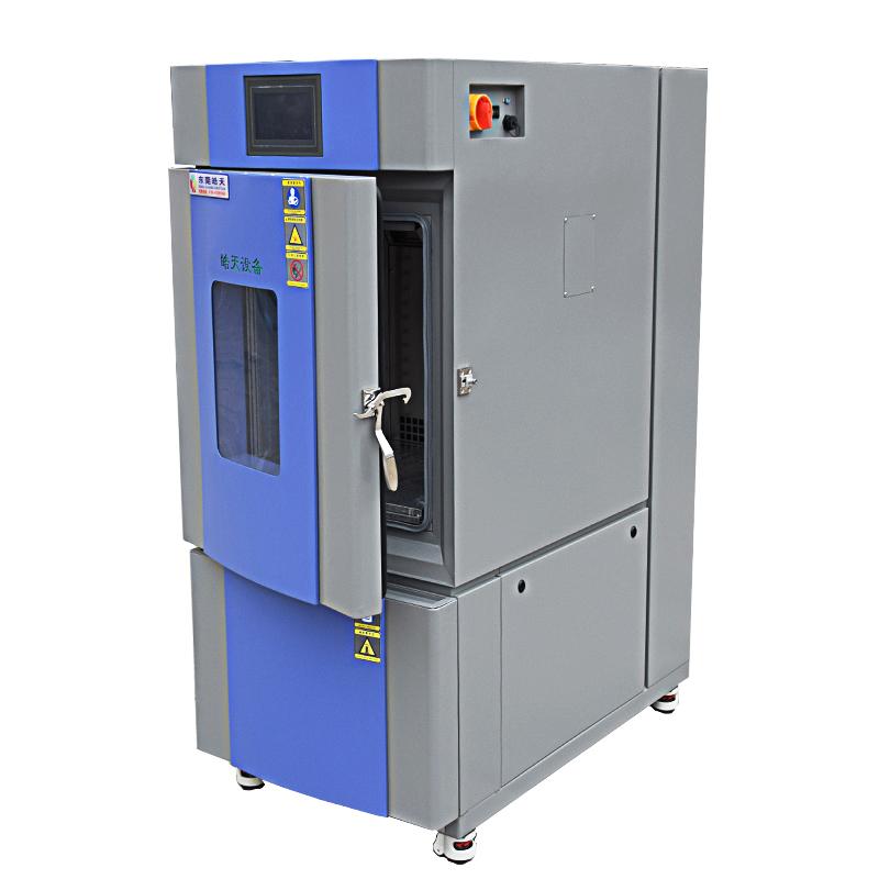 高校高低溫交變濕熱循環試驗箱 THC-150PF