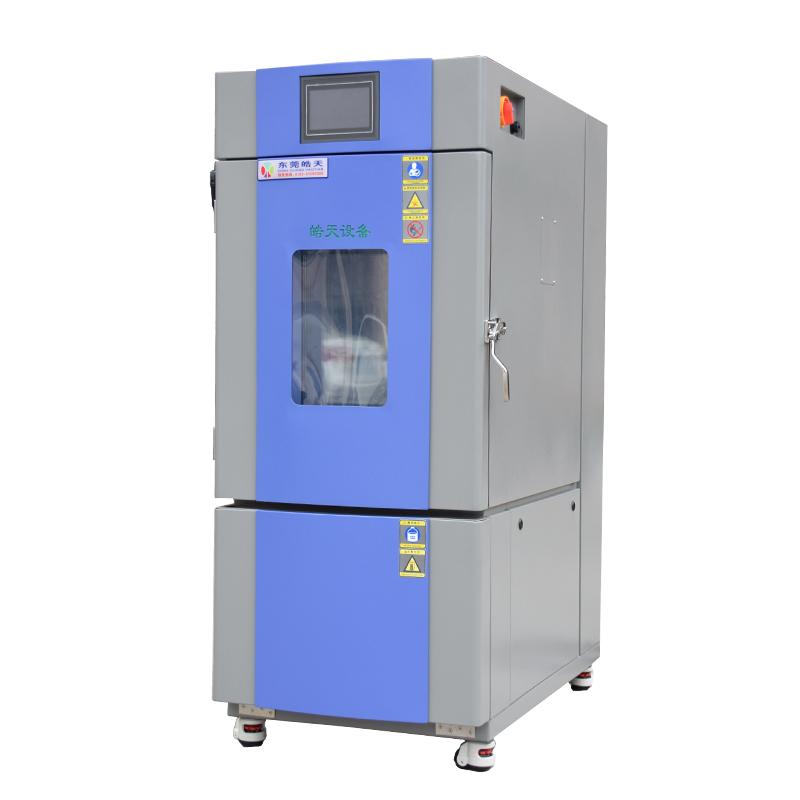 可移動式高低溫交變濕熱試驗箱 THE-150PF