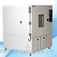 院校可編程式高低溫濕熱試驗箱 THC-800PF