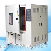 高低溫交變濕熱試驗箱-70~+150℃廠家 THE-800PF