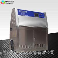 濟南紫外光老化試驗箱訂購價 HT-UV3