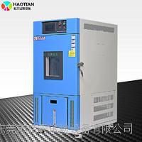 超低温交变湿热试验箱设备价格