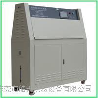 UV2紫外光加速老化试验箱