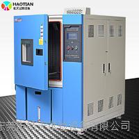 標準型高低溫交變濕熱試驗箱 THB-225PF