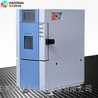 22L小型恒溫恒濕箱東莞合欢视频下载污特殊訂做產品