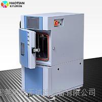 22L小型恒溫恒濕箱東莞合欢视屏特殊訂做產品